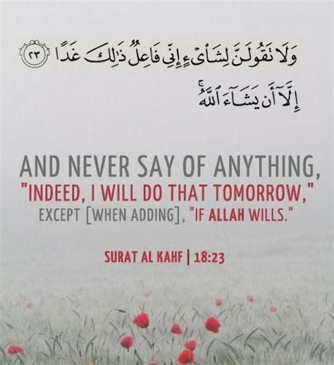 saying it well touching others with your words 200 beautiful quran quotes verses surah with english