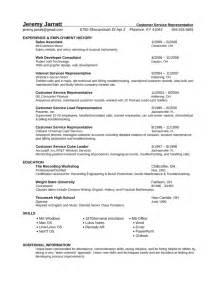 universal cover letter sles professional universal service representative resume