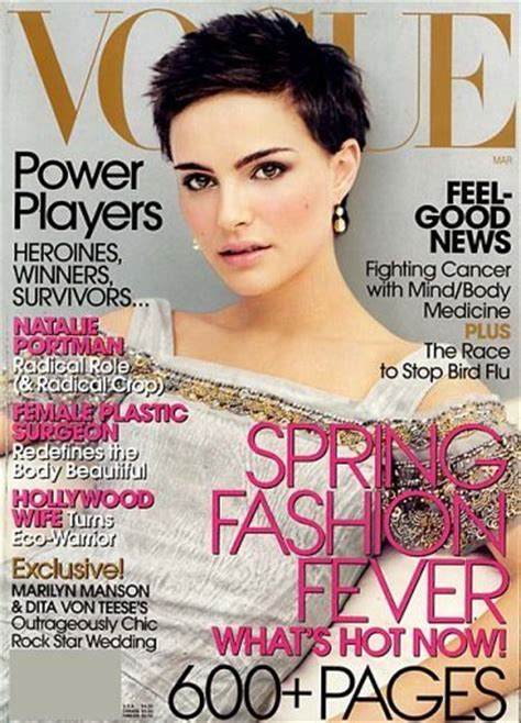 vogue magazine subscription 75 off the cover price today only jinxy beauty