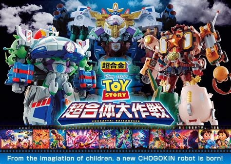 Robot Story 5 Toys Story Sheriff Woody l impero delle tenebre chogokin story combination