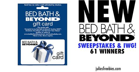 bed bath and beyond sweepstakes bed bath and beyond sweepstakes and instant win game