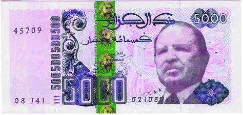 Blus Dinar dinar alg 233 rien nouvelle d 233 pr 233 ciation en vue barlamane