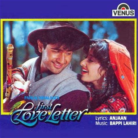 film love letter mp3 song 1991 watch free movies download full movies