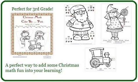 free christmas glyphs for fourth grade free math worksheets third grade math worksheetsmath addition worksheets
