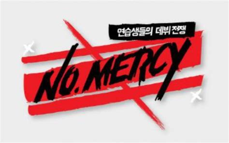 Pm Mersy starship entertainment to create new hip hop through