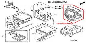honda accord 7th generation 2003 2007 non navigation carpc installation