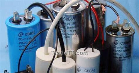 ciri ciri kapasitor mesin pompa air rusak gejala kapasitor pompa air rusak 28 images ciri ciri pompa air yang kapasitornya rusak cara