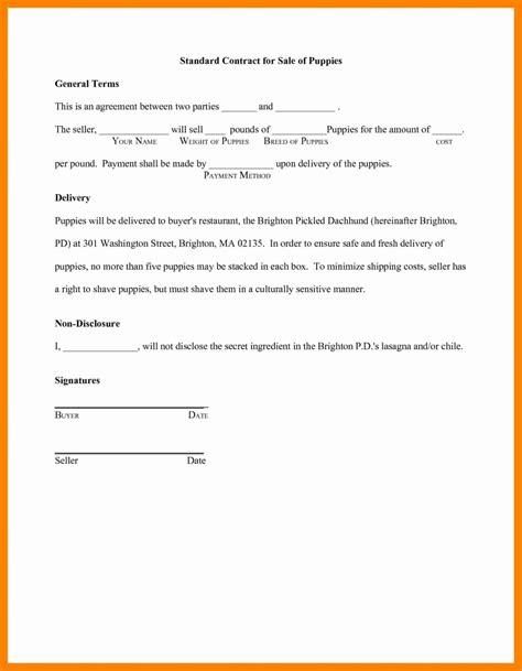 Agreement Letter To Borrow Money 19 sle agreement letter to borrow money images