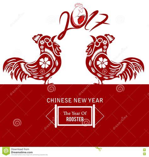 when do new year holidays finish gl 252 ckliche chinesische dekorations karte der