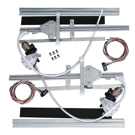 Auto Up Window Universal Sestem Protek posi glide 2 power window kit