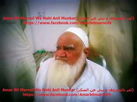 download lafadz adzan mp3 download adzan muhammad taha mp3