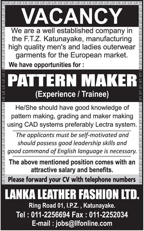 pattern maker salary in sri lanka pattern maker experience trainee jobs vacancies in sri