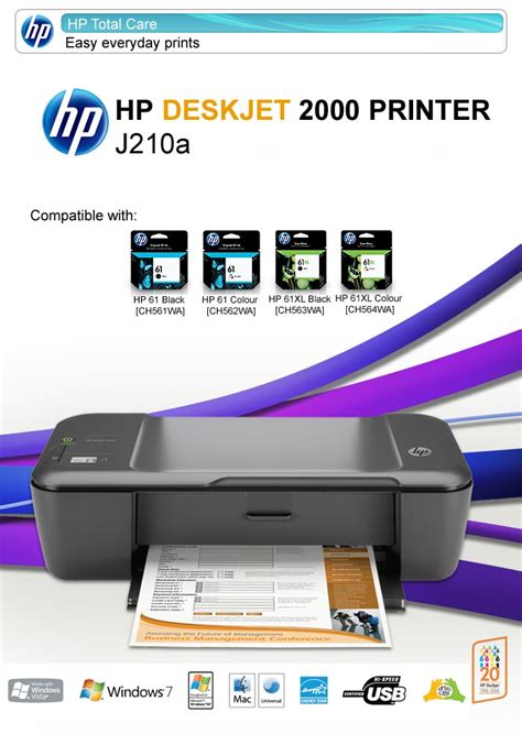 Printer Hp Deskjet 2000 printer hp deskjet 2000 j210a printer ch390a ecosolution openpinoy
