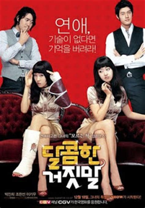 film romance semi download film gratis free movie film semi korea