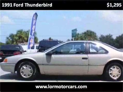 auto repair manual online 1991 ford thunderbird instrument cluster 1991 ford thunderbird problems online manuals and repair information
