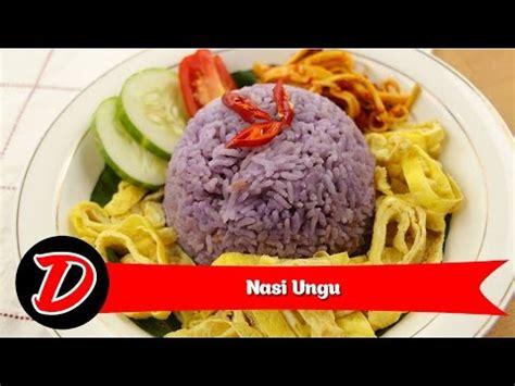 youtube cara membuat nasi uduk mbuat nasi ud elaegypt