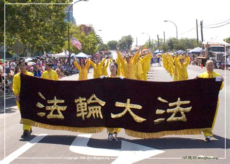 new year parade redwood city california falun gong practitioners participate in 4th of