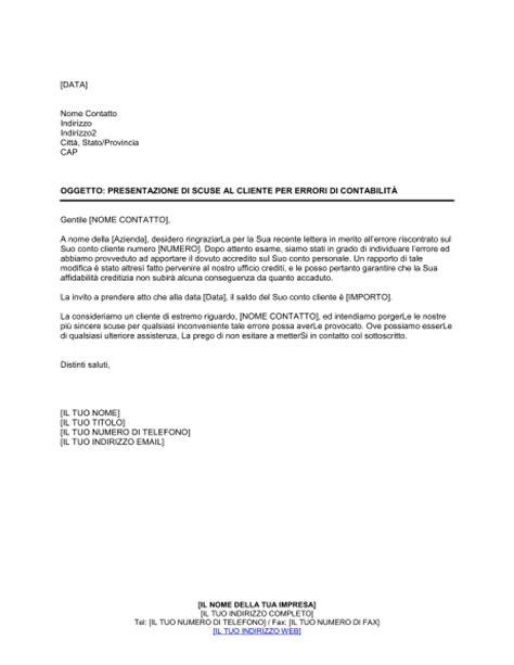 lettere professionali presentazione di scuse al cliente per errori di
