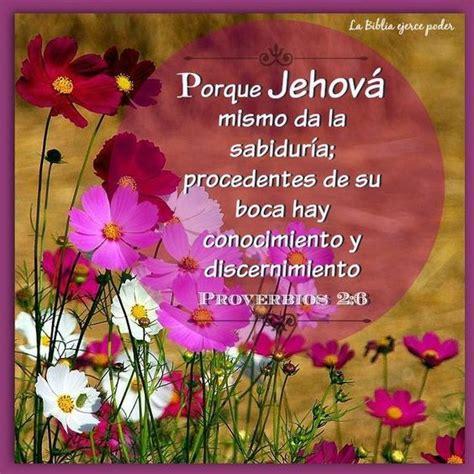 imagenes biblicas testigos de jehova jehovah himself gives wisdom testigos de jehova