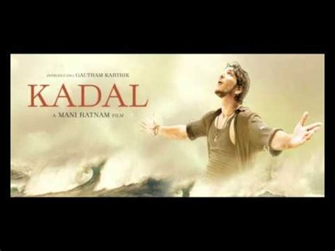 kadal mp3 download ar rahman anbin vaasale full song lyrics video kadal ar rahman