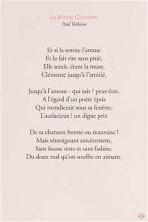 chanson douce blanche french 9782072681578 pablo neruda la mer citation fran 231 ais la blanche citation