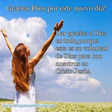 imagenes y frases cristianas de agradecimiento cristianas de agradecimiento imagenes cristianas gratis