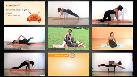 esercizi pilates a casa esercizi ed allenamenti di pilates da fare a casa