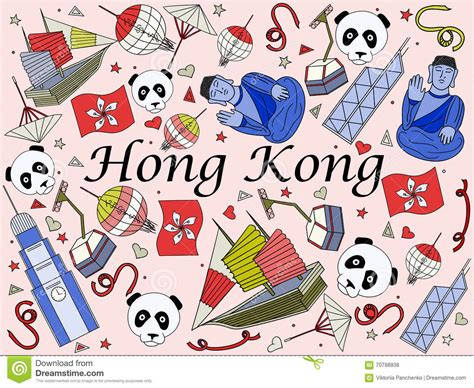 doodle 4 hong kong hong kong vector illustration stock vector image 70788938