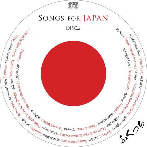 my top 10 japanese song ふくっちの音楽cd dvdカスタムレーベル songs for japan