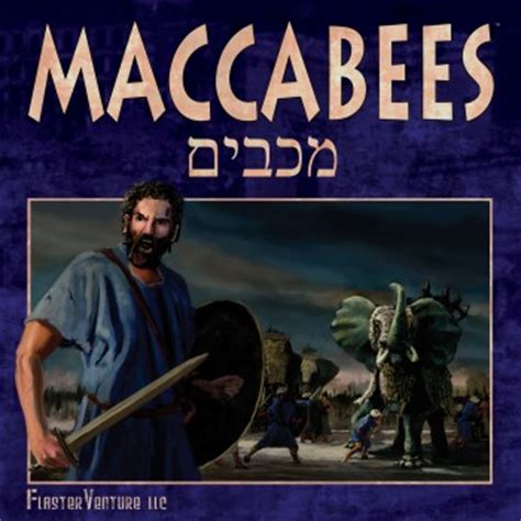 judah s a novel of the maccabees the silent years hanukkah the founding fathers houraney