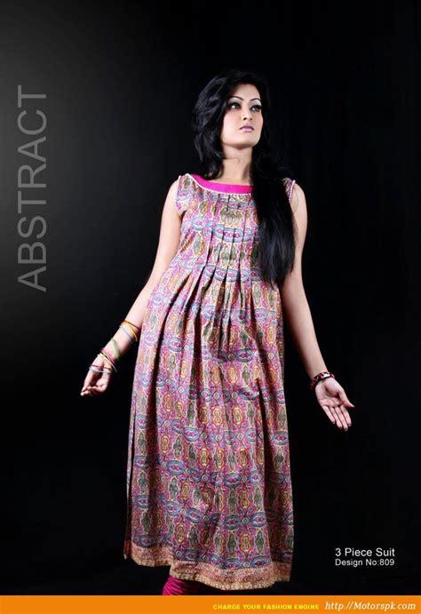 design dress at home round yoke pleats frock pregnancy wear pakistan