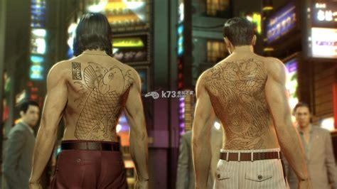 Yakuza Zero Tattoo | 如龙0 如龙 如龙零 淘宝助理