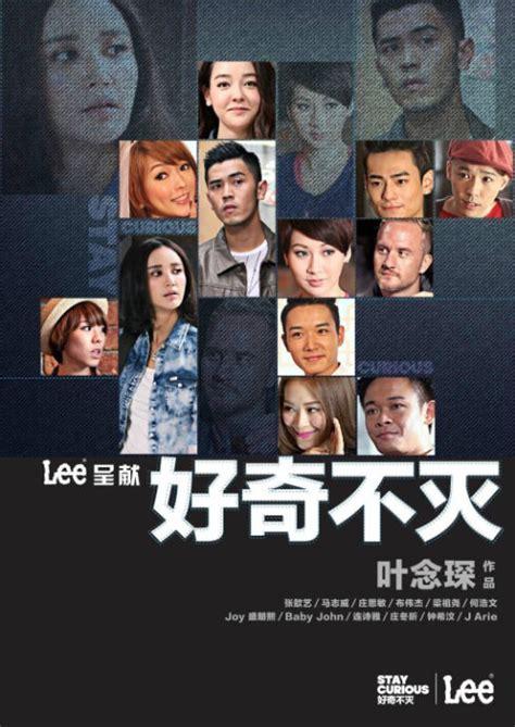 film action hongkong terbaik 2013 2013 hong kong movies action movies adventure movies
