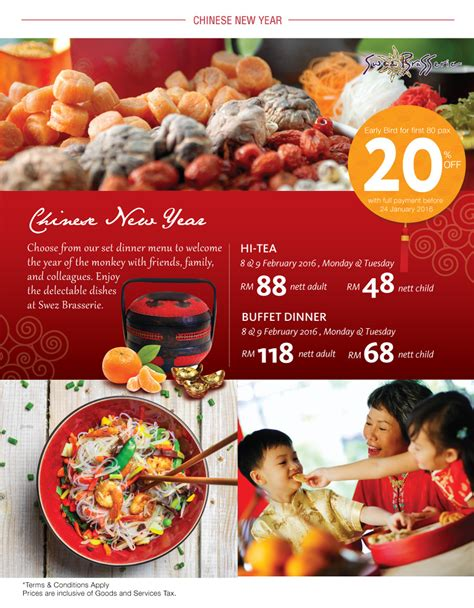 new year dinner promotion 2016 bayan lepas criz bon appetite