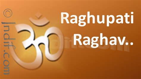 raghupati raghav raja ram bhajan raghu pati raghav raja ram mahatma gandhi s favorite ram