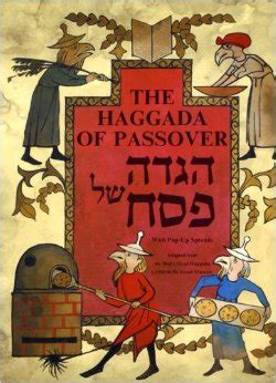 the bones passover haggadah hebrew and edition books manor house books