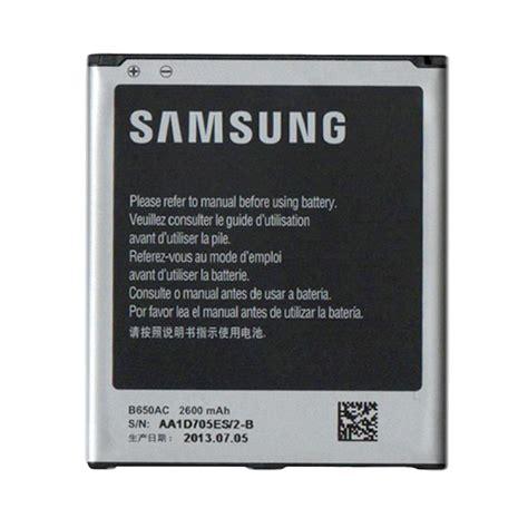 Harga Baru Gt 8 jual samsung baterai galaxy mega 5 8 gt i9152