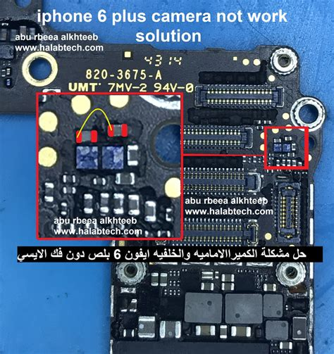iphone   camera  working solution jumper zcell