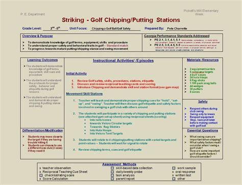 golf lesson plan template top pe website pete charrette cap n pete sle lesson