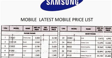 mobile prise mobile price in pakistan pakistan file hippo