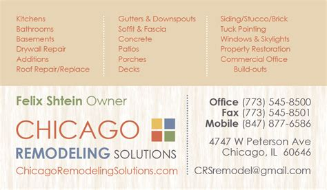 chicago remodeling business card edje blogs