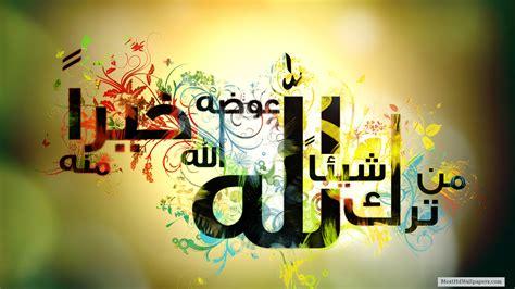 wallpaper islamic free download free download islamic wallpapers hd wallpapers images