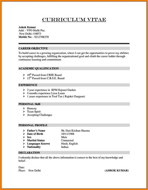 How To Write A Curriculum Vitae For Application by 5 Sle Of Curriculum Vitae For Application Edu