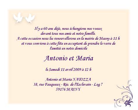 modele invitation 60 ans mariage document