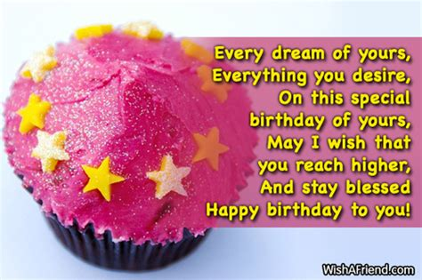Happy Birthday Quotes For From Happy Birthday Sayings
