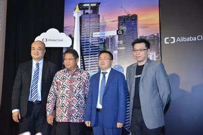 alibaba data center indonesia alibaba cloud s indonesian data center commences operation
