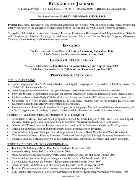 Sales Training Resume Entry Level Personal Trainer