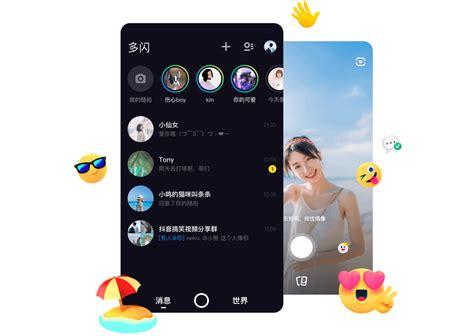 tiktok debuts spinoff messaging app