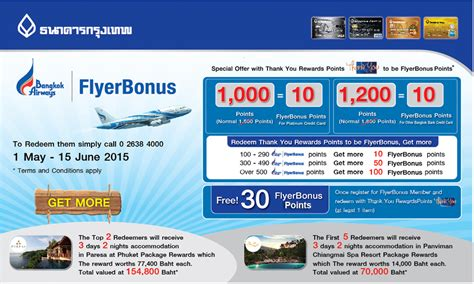 Bangkok Bank Letter Of Credit Redeem Faster With Lower Rate Exchange From Thank You Rewards Points To Flyerbonus Points