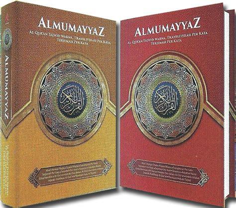 Al Quran Terjemah Dengan Tafsir Perkata Al Mumayyaz Besara4 al quran al mumayyaz a5 jual quran murah